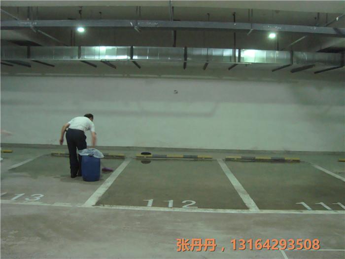 地下室地坪起砂的危害及解决办法