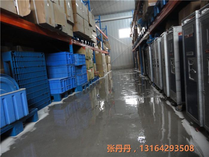 厂家直供地下室地坪起灰处理剂