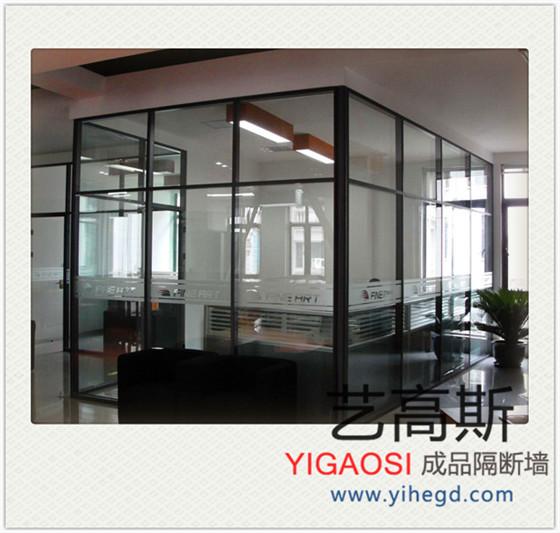铝合玻璃隔断边框图