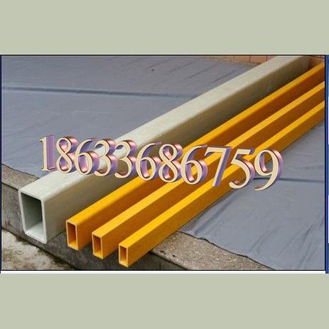 供应玻璃钢角钢50x50x5哪有卖的