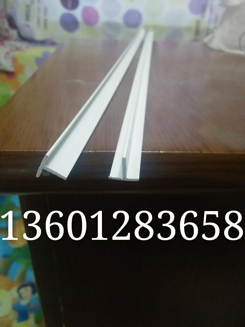 T型塑料压条   规格 9*14*120   北京   价格