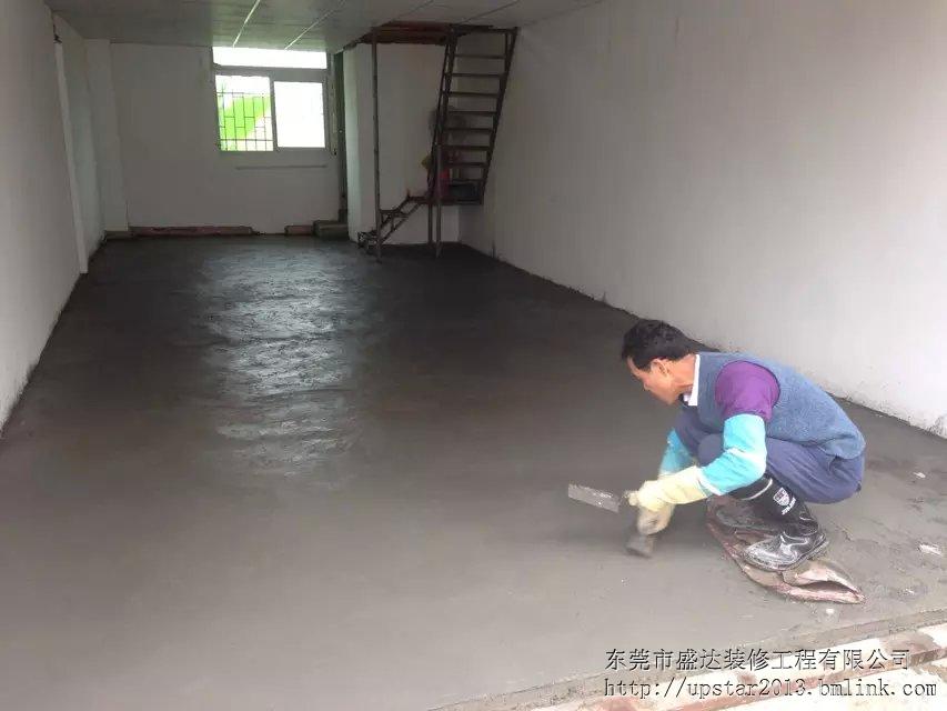 【贴地板砖地面装饰工程施工】今日行情价格走势