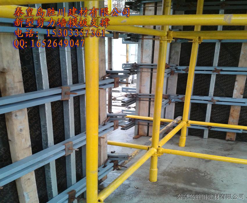 剪力墙模板支撑结构