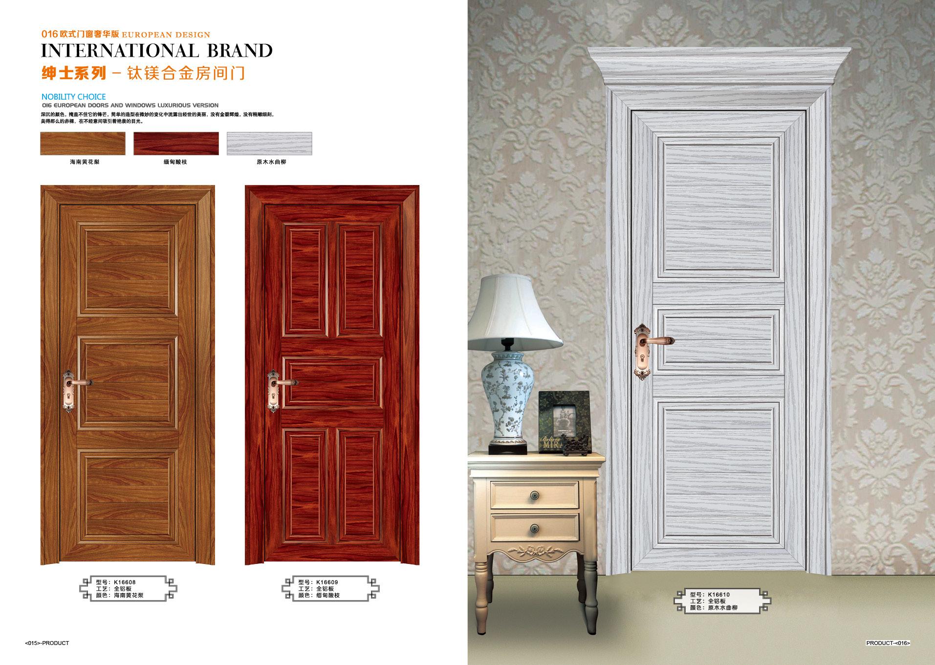 3  制作工艺: 手工  硬度: 1  风格: 欧式  使用范围: 房间  门框最