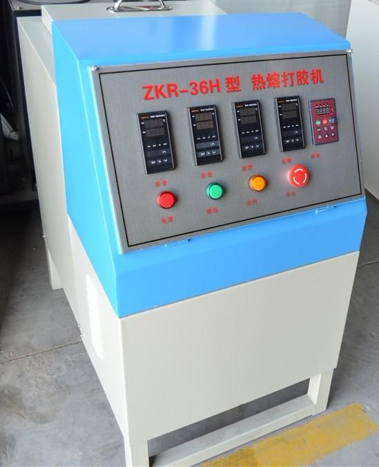 巴盟热熔胶打胶用的热溶胶打胶机价格