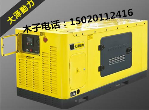 30kw四缸静音柴油发电机价格