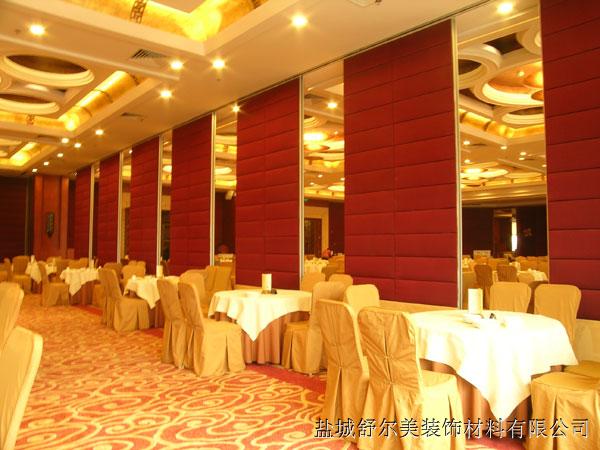 南京舒尔美酒店移动宴会厅隔断