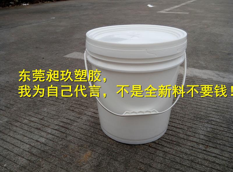 产品特点: 1,采用全新PP料注塑一次成型,承诺100%采用全新料生产,不掺杂回收料及碳酸钙等增加重量 2,双卡口防伪易拉盖设计,密封性非常非常好,且在保证密封性非常好的同时还兼顾易打开 3,耐酸碱抗腐蚀性强,耐冲击性好,不易破裂及跳盖。 4,桶底与桶盖的尺寸完美无缺,确保产品多层堆放的稳定性 5,款式多样,颜色丰富,非常适合于盛装涂料,油墨,化工,清洗剂等产品,无毒及无重金属超标,更达到食品级的要求。
