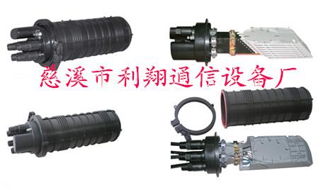 电工电气 其他电工电气 > 72芯帽式光缆接头盒/生产厂家   电缆接线筒