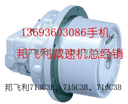 R988005895 GFB36T3B101-10