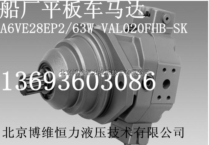 R988006499 GFT110W3B88-04