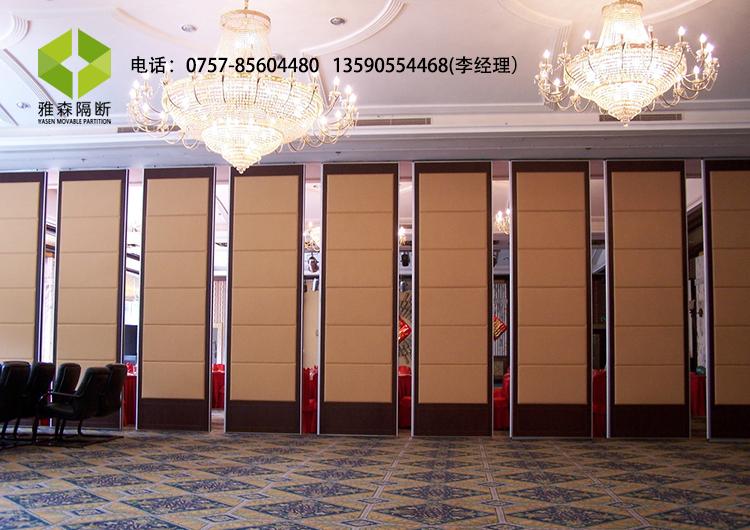 供应酒店活动隔断 活动隔墙 推拉折叠门