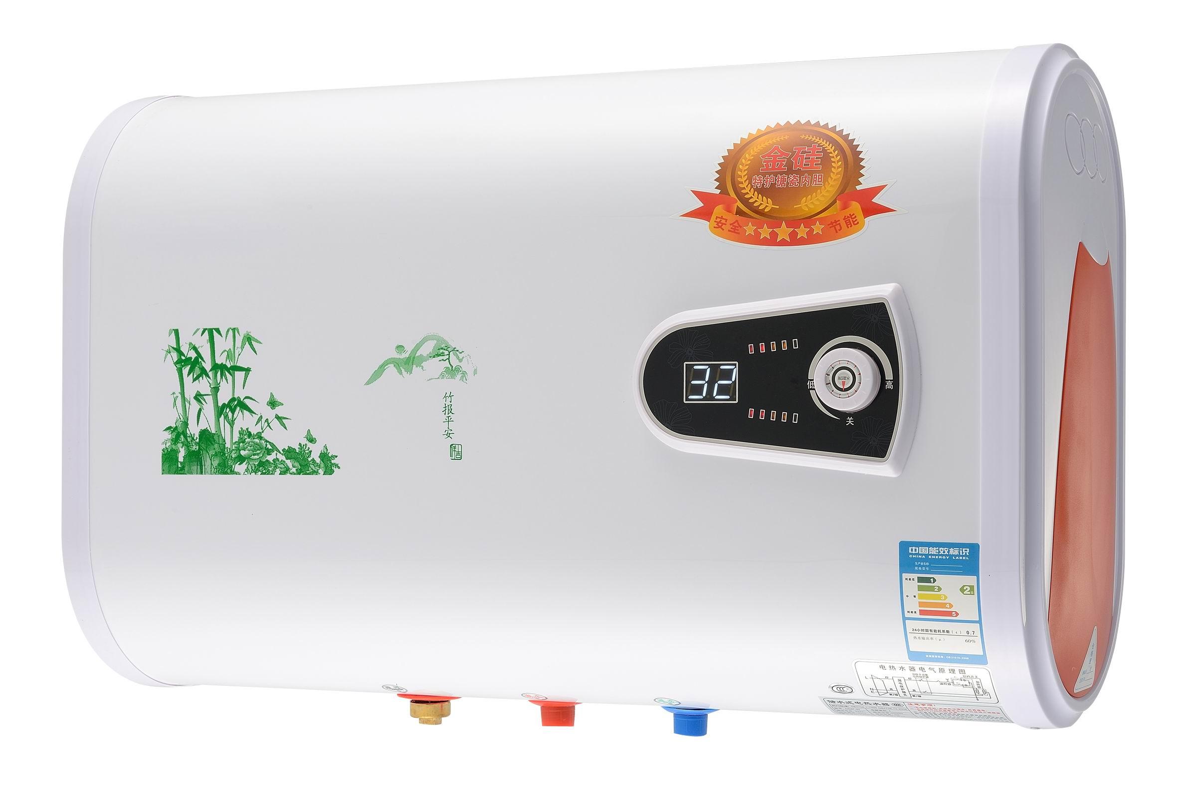 【格力储水式电热水器