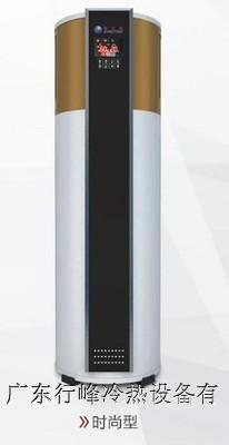 迪贝特DBT-SS200/1.5HP空气能一体式豪华型热水器