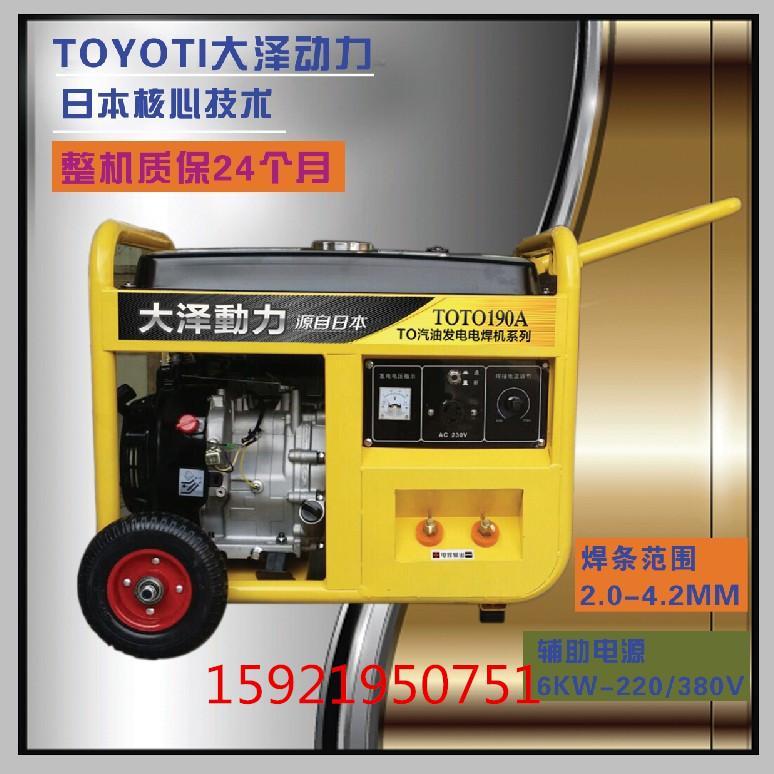 电焊机220v接线方法