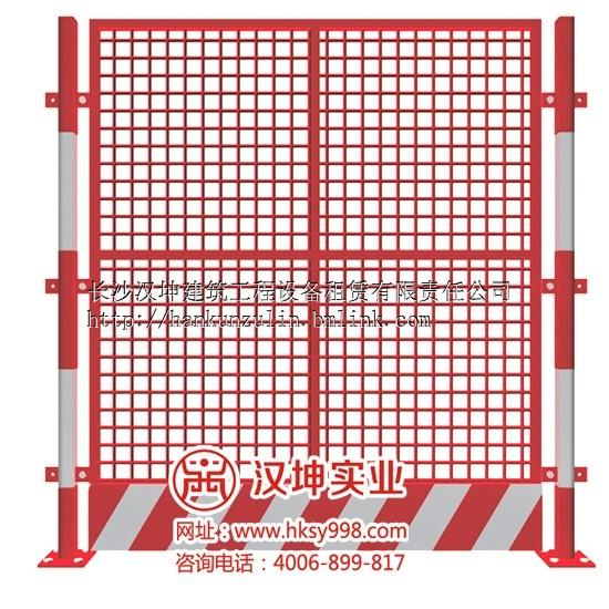 这款塔吊护栏牢固耐撞,高压焊接,坚韧稳定;安装快速便捷。全自动高温烤漆,颜色纯正,3年不褪色。扫脚线双色相间,醒目美观,主要适用于塔吊的基础防护,还可适用于施工现场的围护,材料堆场分隔,助力提升文明工地形象。