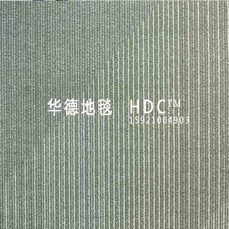 上海办公室写字楼会议室简约方块地毯