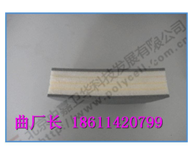 供应HOREQ-D150MM低频减震隔音板减振垫