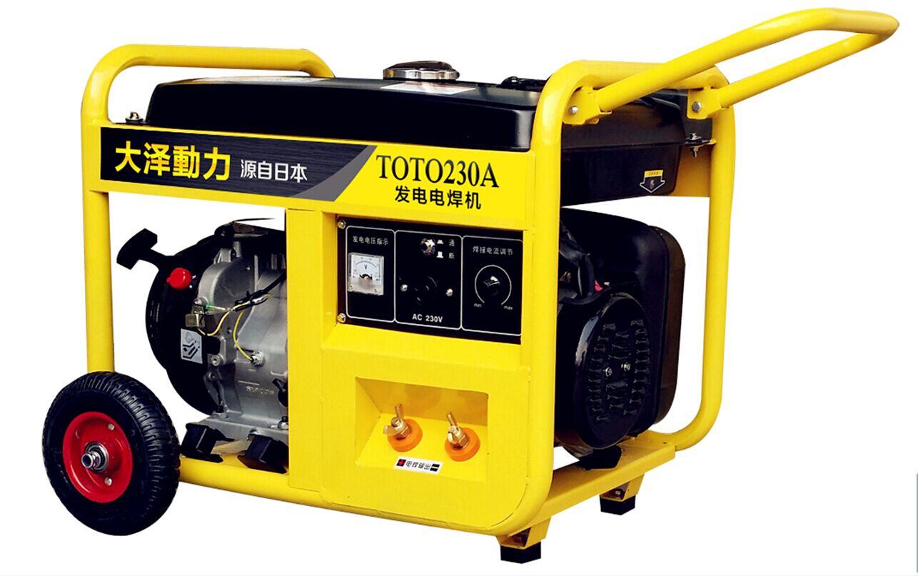 30A汽油发电电焊机,直流电焊机组图片