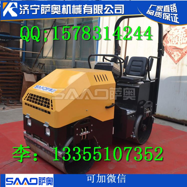 供应无缝钢轮进口全液压压路机SYL-900