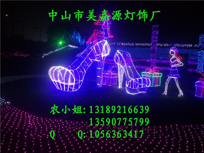 【灯光节厂家 梦幻灯光节
