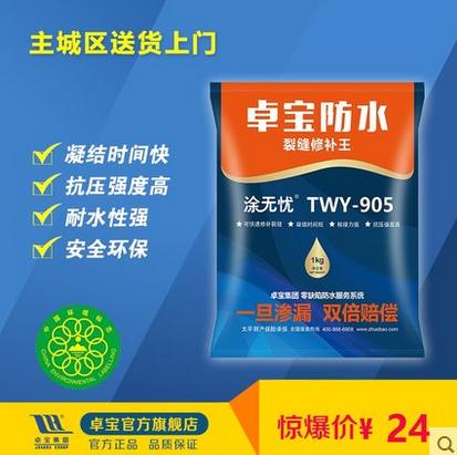 供应广东防水涂料厂家批发