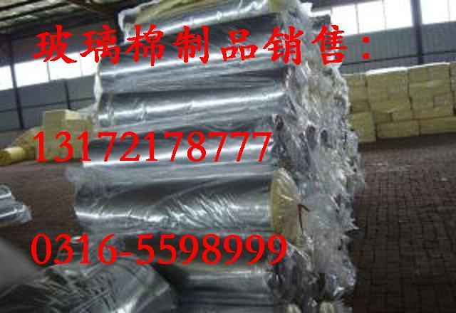 玻璃棉条价格##玻璃棉条生产厂家¥¥
