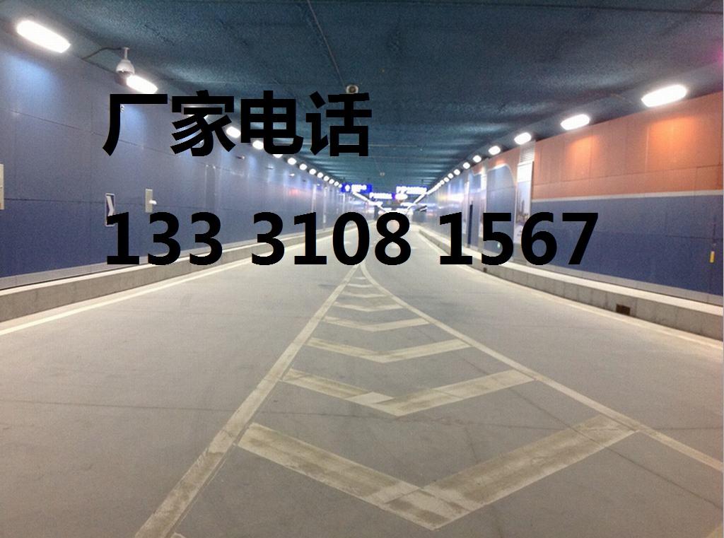 供应隧道防火装饰板_uv氟碳纤维水泥隧道板
