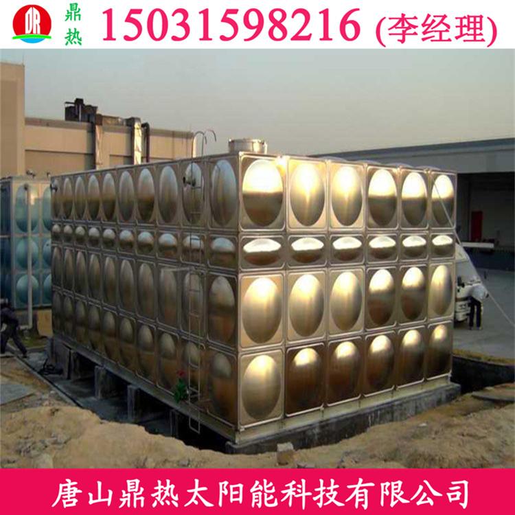 直供鼎热不锈钢水箱厂家使用寿命长支持定制
