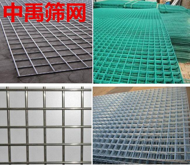 赤峰建筑墙体保温网片具有耐久性和抗震功能