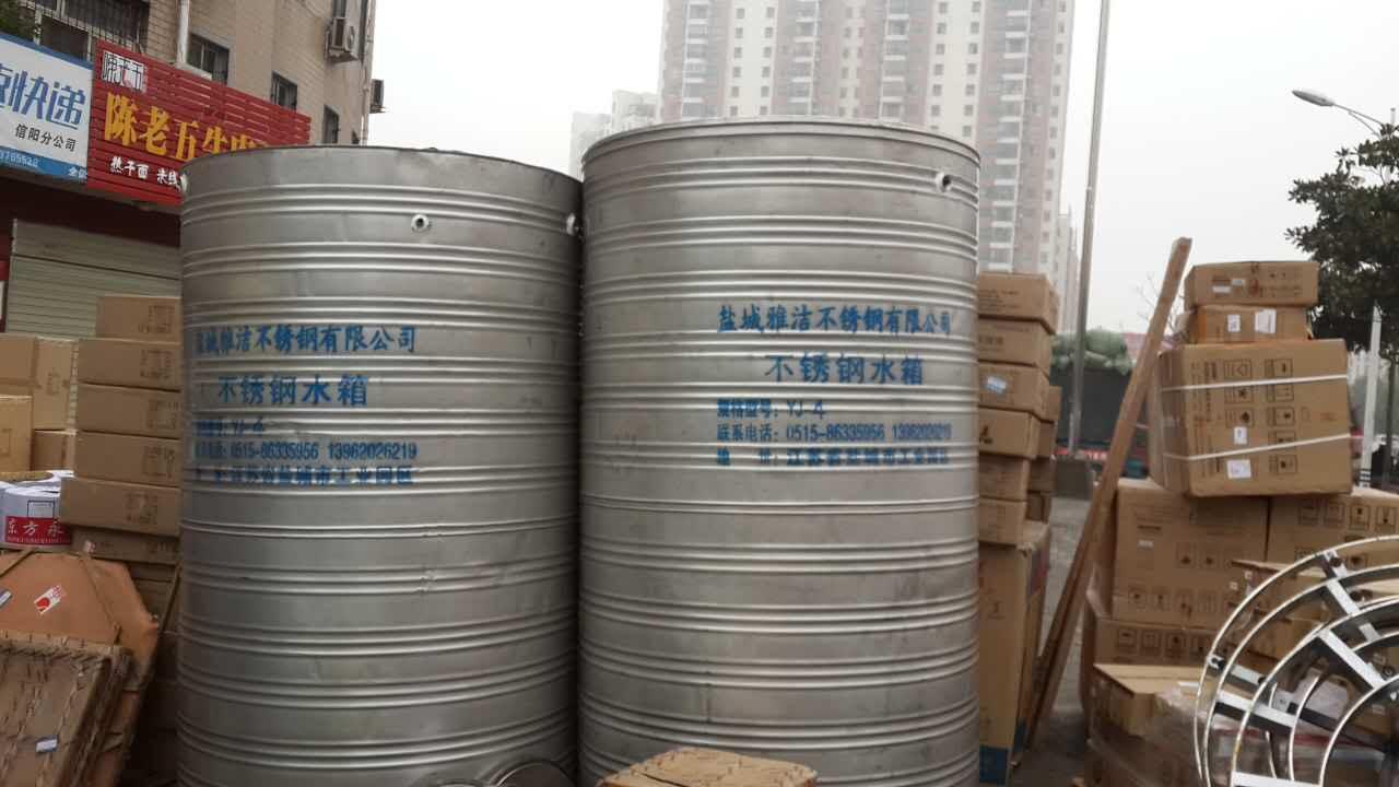 盐城雅洁不锈钢圆柱形水箱