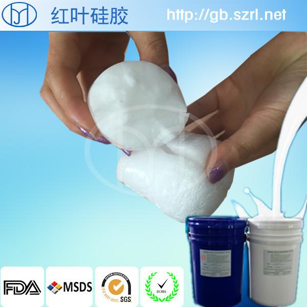供应玩具发泡硅胶填充硅胶