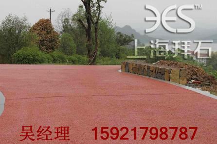 供应彩色透水混凝土/生态透水路面做法