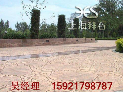 上海彩色混凝土;静安压花混凝土厂家