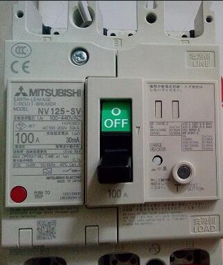 kb6r漏电开关接线图
