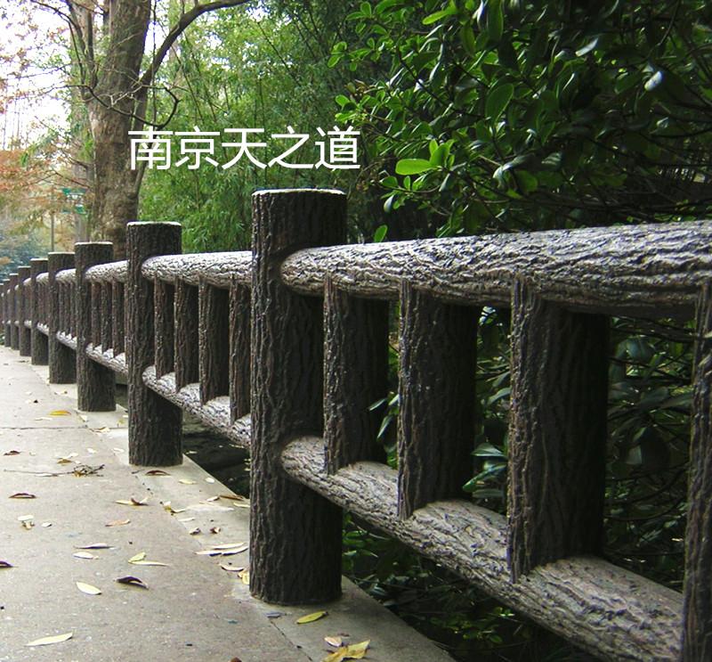 园林护栏 景观护栏