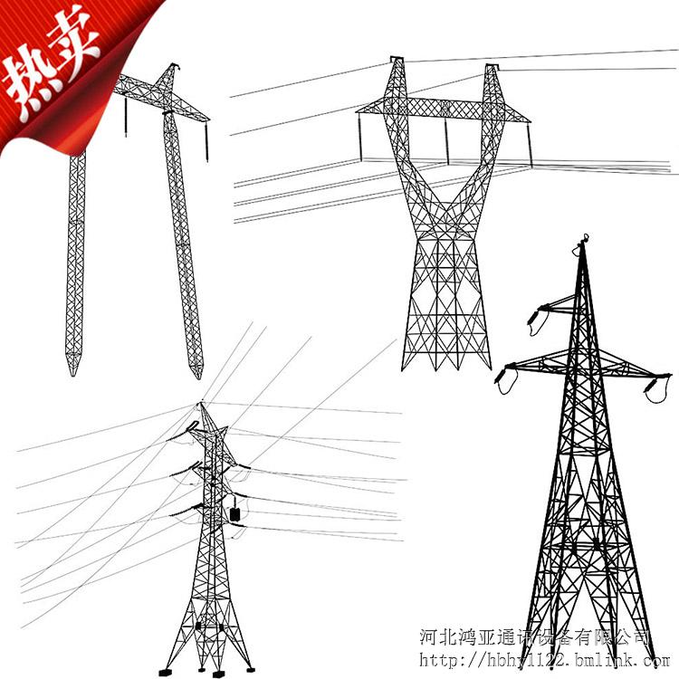 电力高压杆 110kv输电线路铁塔】报价