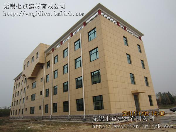 无锡新建厂房外墙真石漆工程专业承包