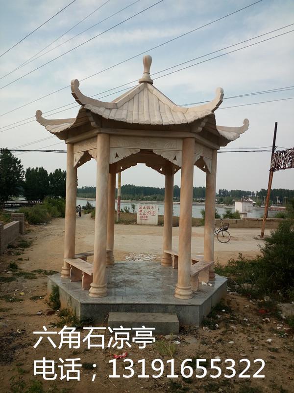 供应石亭子,石凉亭、石牌坊、石栏杆