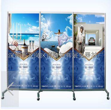 厂家新疆展览活动展板