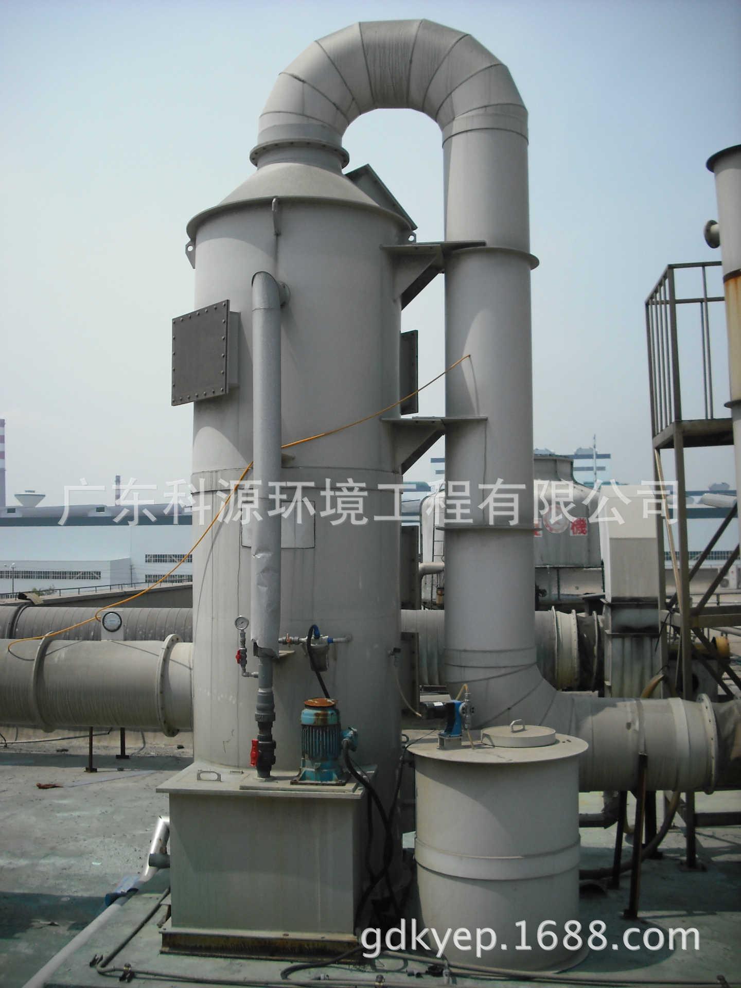 【废气处理设备酸雾喷淋塔结构及工艺流程】报价