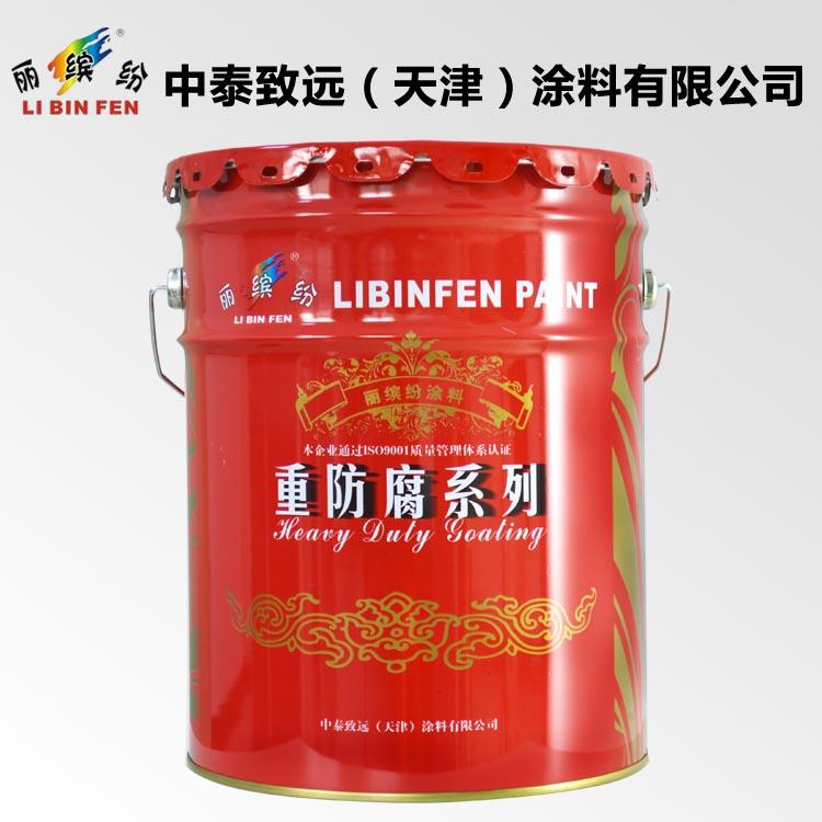 厂家直销环氧富锌底漆 强附着力环氧富锌漆