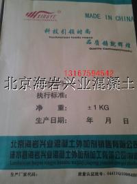 巴彦淖尔专供SA-100N混凝土密实抗渗剂