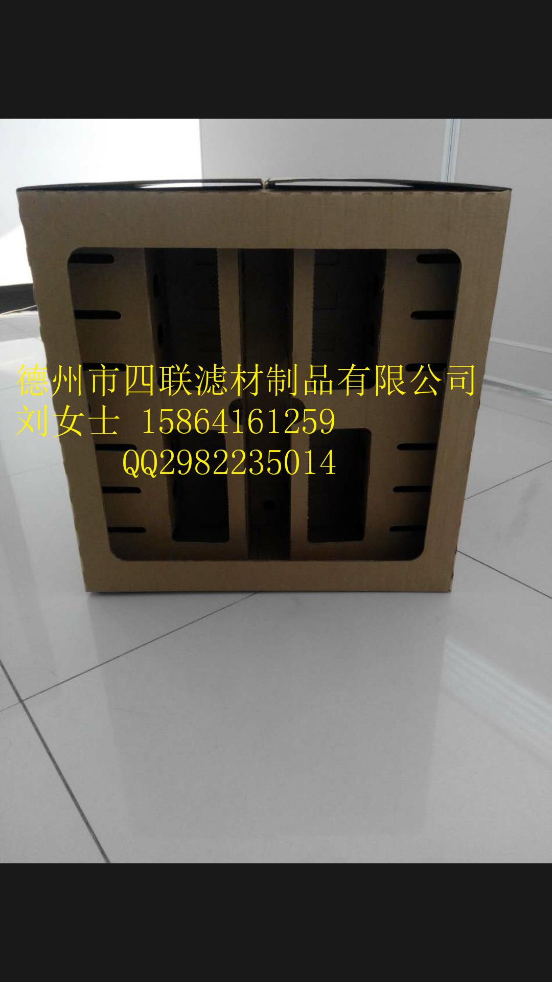 供应干式喷漆房油漆过滤纸箱 山东生产厂家