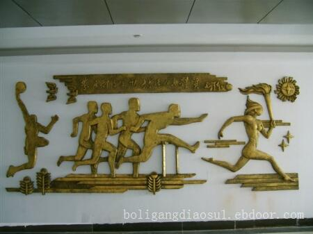 供应欧式校园浮雕壁画,北京玻璃钢浮雕制作