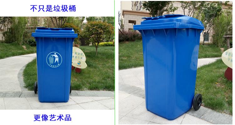 垃圾桶厂家】生产商
