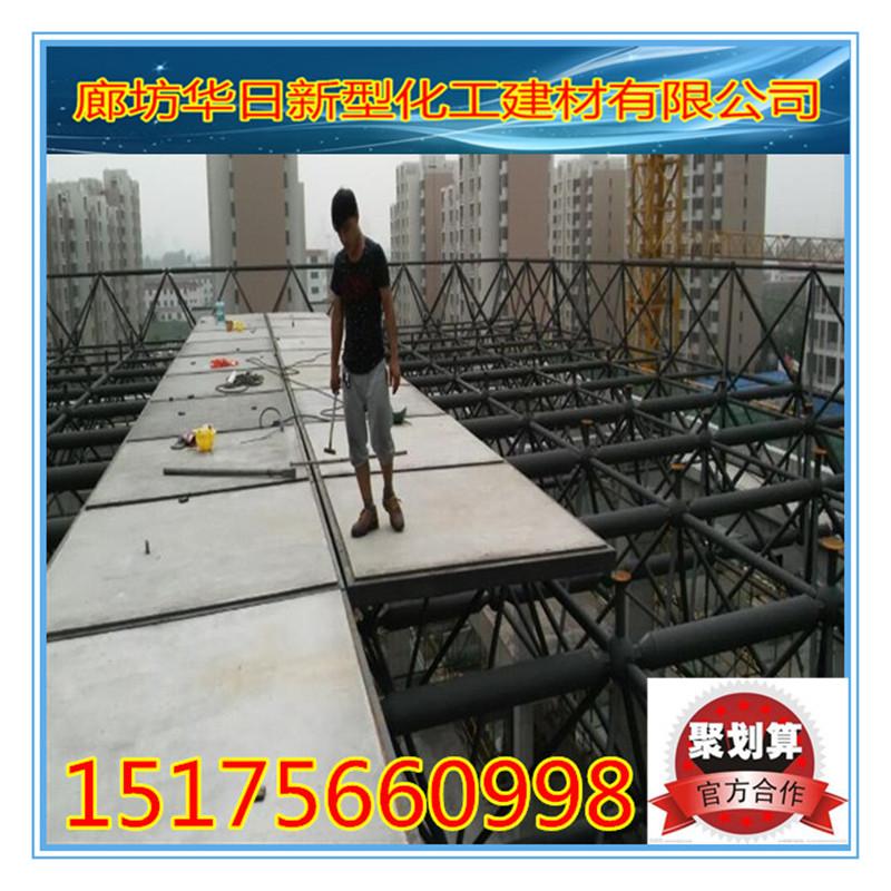 天津河西区销售钢骨架轻型板生产厂家