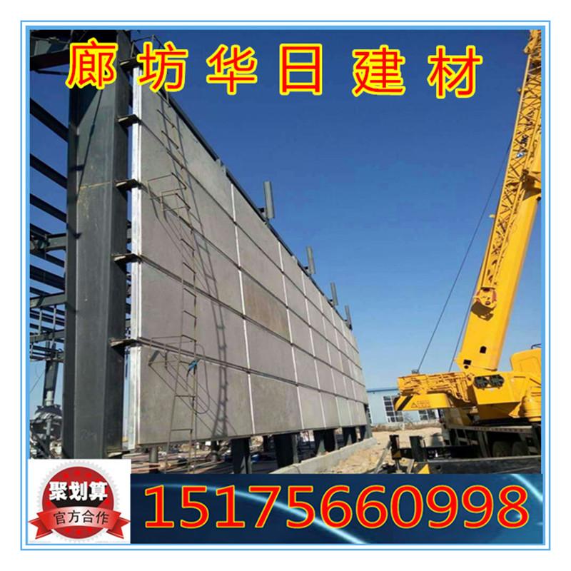 天津宝坻区钢骨架轻型板销售厂家