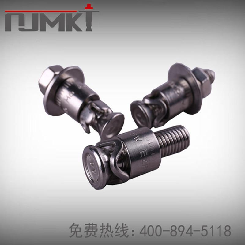 供应曼卡特品牌旋进式背栓316不锈钢抗震