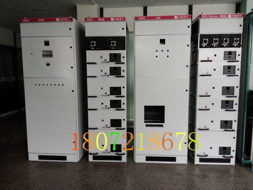 【gck低压配电柜|gck抽屉柜】生产供应商厂家